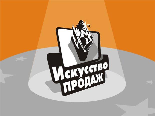Trening-po-prodazham-treningi-v-Minske-treningi-Minsk