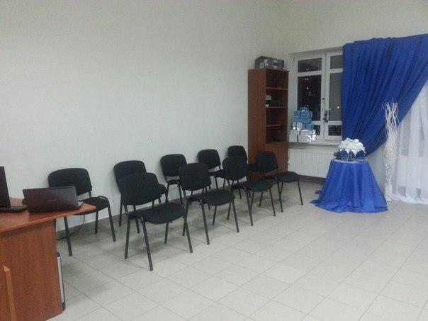 Аренда зала для тренингов и семинаров