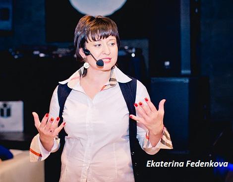Екатерина Феденкова