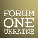 Бизнес-форум для лидеров: FORUM ONE UKRAINE