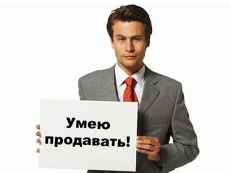 Menedzher-po-prodazham-menedzher-po-prodazham-Minsk-26