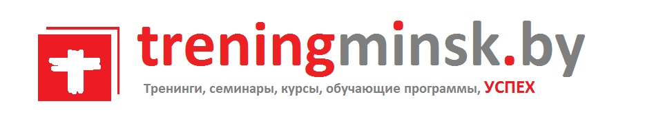logo-treningminsk.by-original