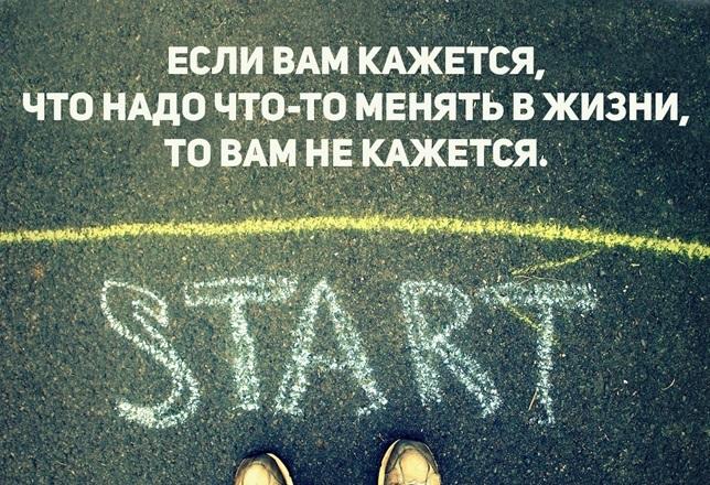 start-2