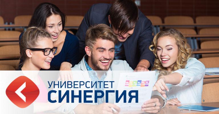 Синергия: школа бизнеса