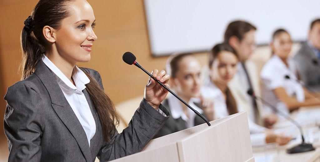Выступать перед аудиторией