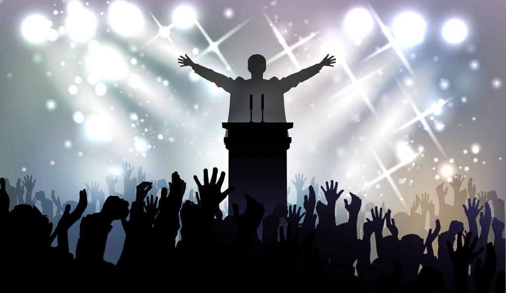 Искусство ораторского мастерства