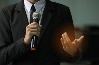 Ораторское мастерство Минск